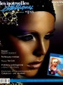 les-nouvelles-esthetiques-nr1-2012-1