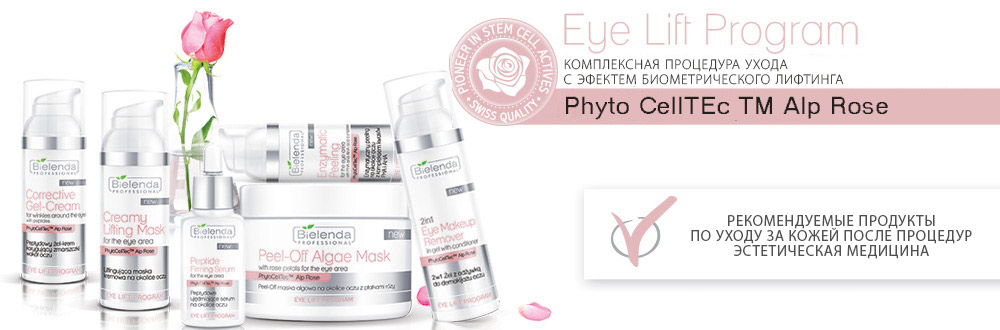 Eye Lift Program - PhytoCellTec Alp Rose