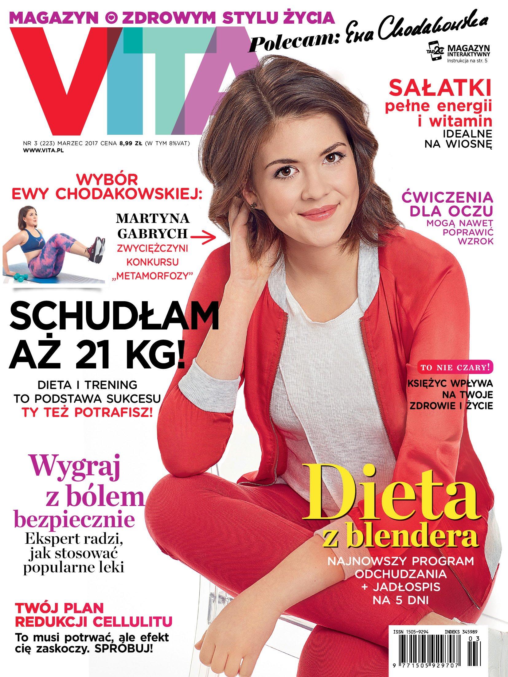 Vita NR3 (2017) (1)